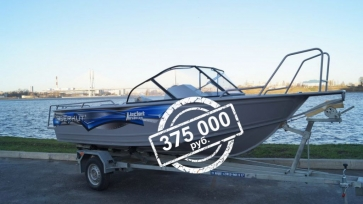 Новая цена L-JacketPro 395 000 руб.